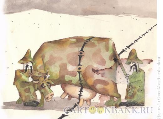 Карикатура: Граница, Дергачёв Олег