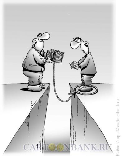 Карикатура: Не уверен - не бери, Кийко Игорь