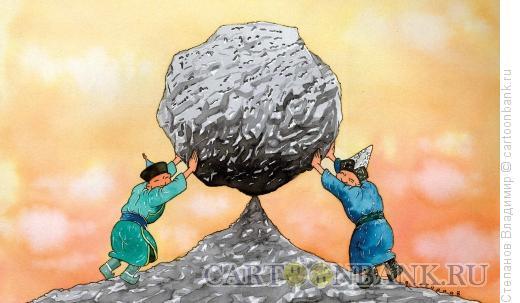 Карикатура: Равновесие, Степанов Владимир