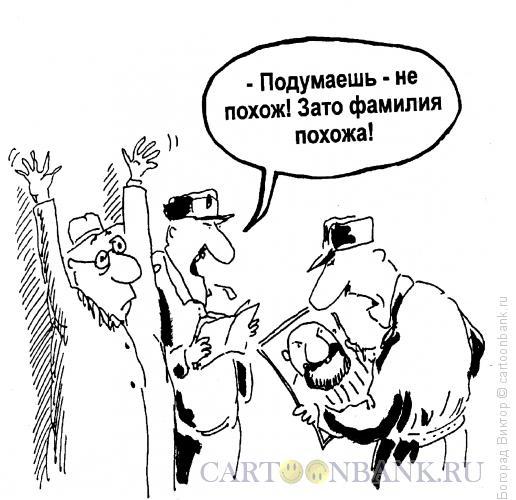 Карикатура: Задержание по фотороботу, Богорад Виктор