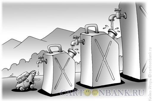 Карикатура: Посредники ГСМ, Кийко Игорь