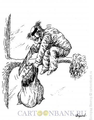 Карикатура: Распил, Богорад Виктор