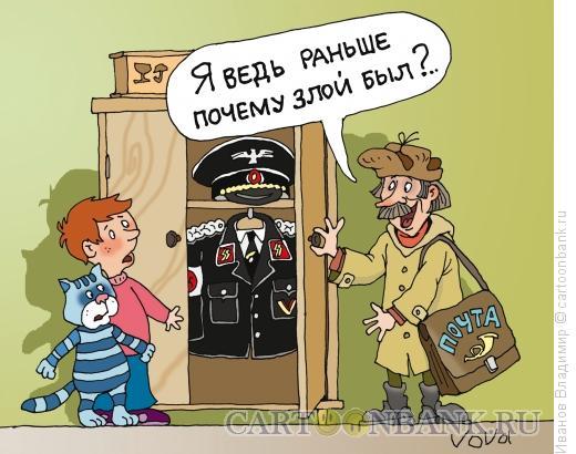 http://www.anekdot.ru/i/caricatures/normal/13/3/22/pochtalon-pechkin.jpg