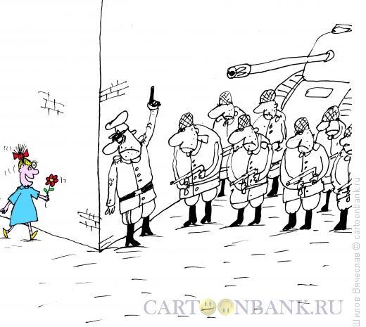Карикатура: Без объявления войны, Шилов Вячеслав