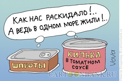 Карикатура: Раскидало, Иванов Владимир