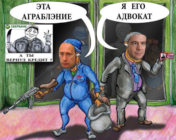 Карикатура: Славные Парни, Дмитрий Субочев