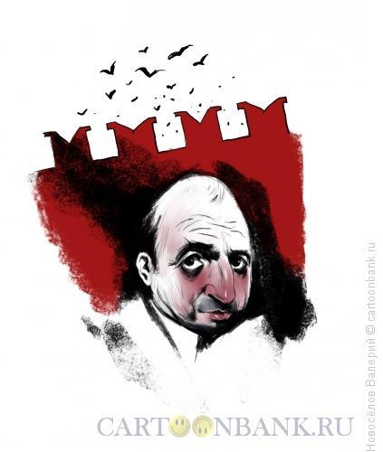 Карикатура: Борис Березовский, Новосёлов Валерий