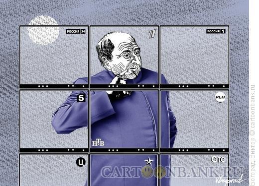 Карикатура: Доктор Зло, Богорад Виктор