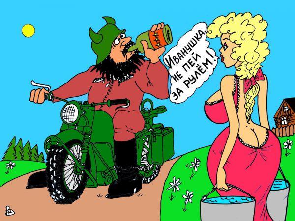 Карикатура: Иванушка, Валерий Каненков