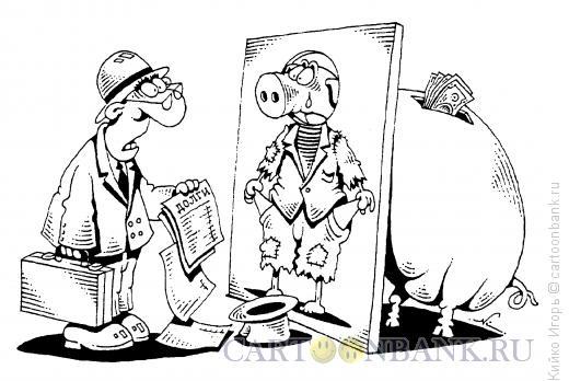 Карикатура: Слезы отчаяния, Кийко Игорь