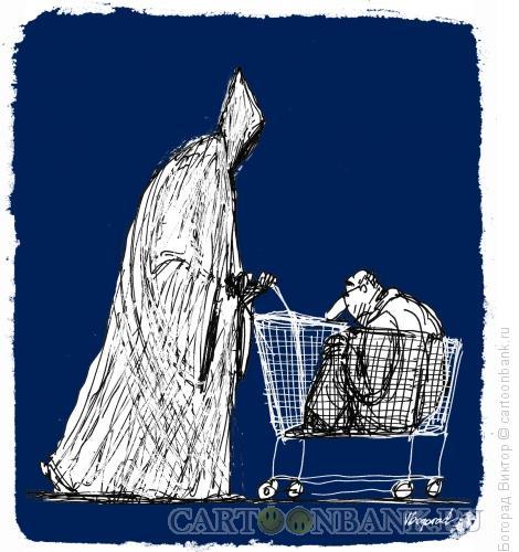 Карикатура: Смерть- покупательница, Богорад Виктор