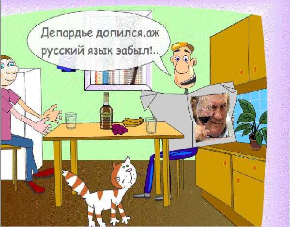 Карикатура: На кухне., 237