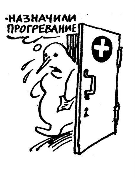 Карикатура: ., Марат Валиахметов