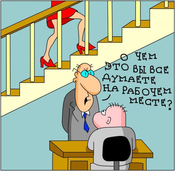 Карикатура: Рабочие мысли, Дмитрий Бандура