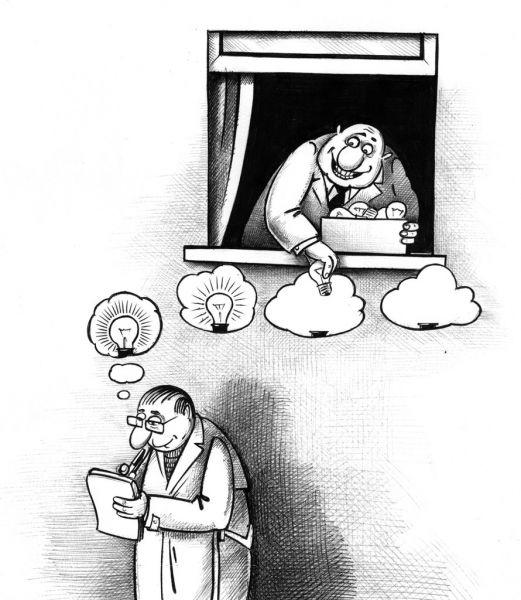 Карикатура: Авторское право, Сергей Корсун