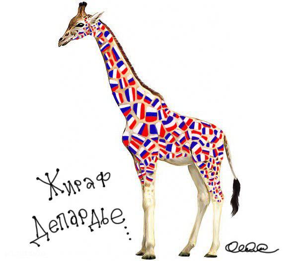 Карикатура: Жираф Депардье, Олег Горбачев