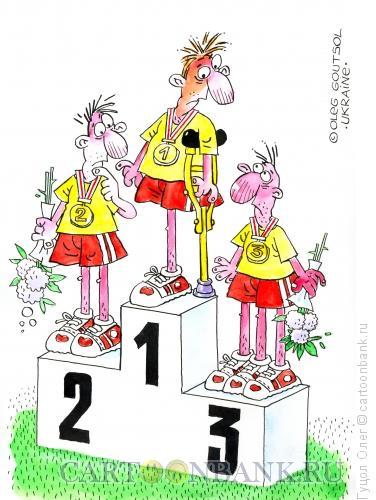 Карикатура: Призеры Олимпиады, Гуцол Олег