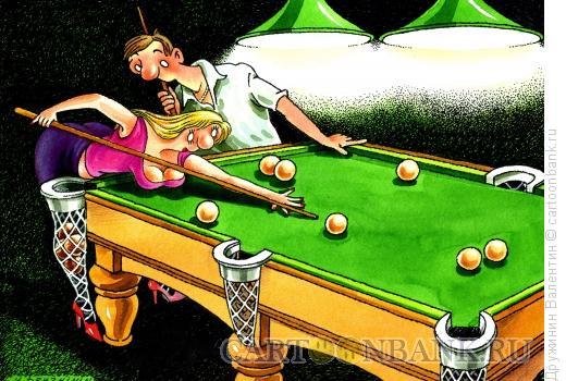 Карикатура: Бильярд, Дружинин Валентин
