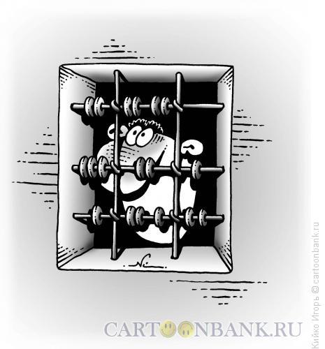 Карикатура: За решеткой, Кийко Игорь