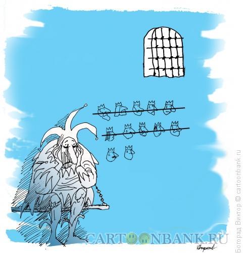 Карикатура: Вечный зэк, Богорад Виктор