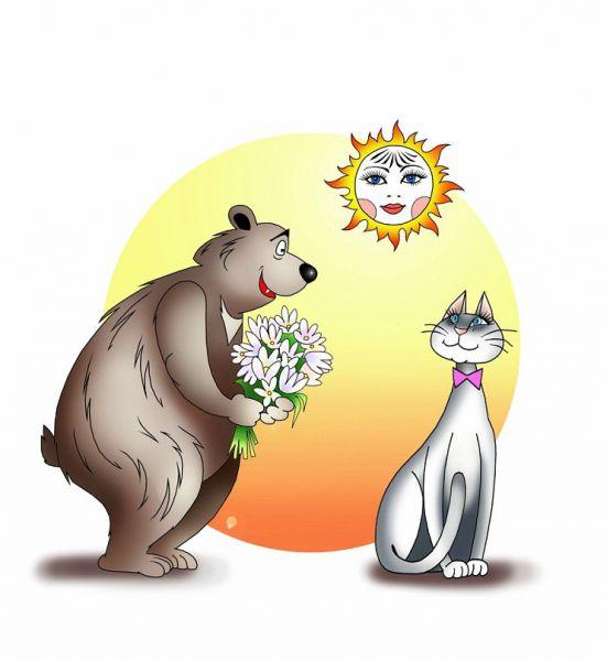 Карикатура: С 8 МАРТА!, Сергей Корсун