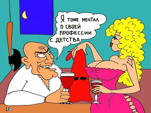 Карикатура: Мечты сбываются, Валерий Каненков