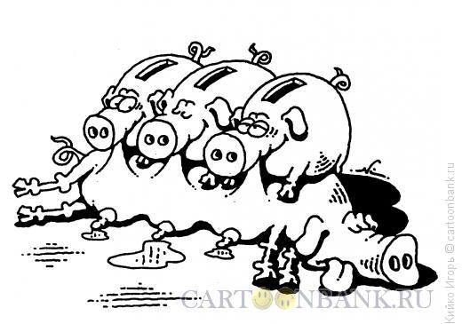 Карикатура: Высосали, Кийко Игорь