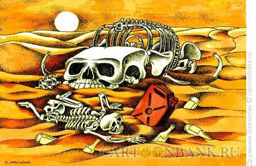 Карикатура: Жажда, Дружинин Валентин