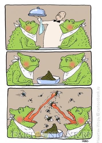 Карикатура: Еда, Никитин Игорь