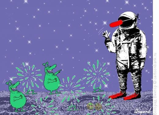 Карикатура: Истребление инопланетян, Богорад Виктор