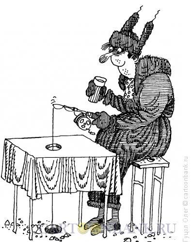 Карикатура: Зимняя рыбалка, Гуцол Олег