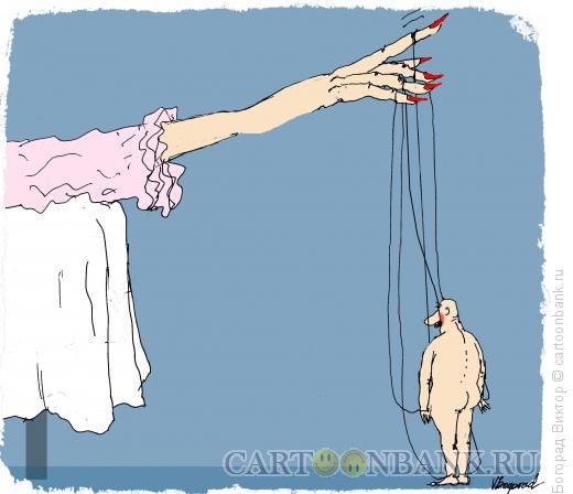 Карикатура: Марионетка, Богорад Виктор