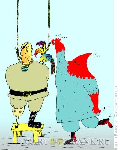 Карикатура: Оба виноваты, Шилов Вячеслав