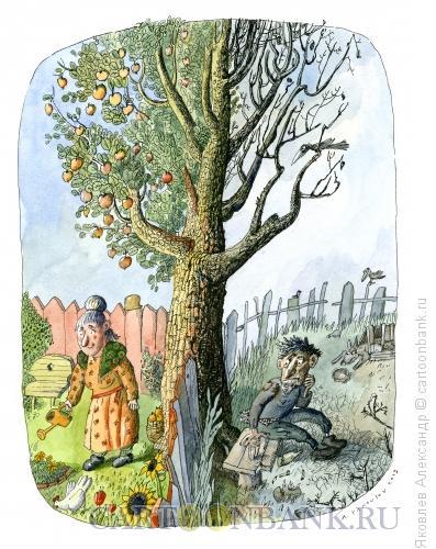 Карикатура: Забор, Яковлев Александр