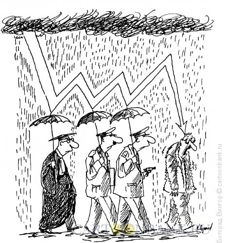 Карикатура: Гнев небес, Богорад Виктор