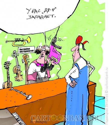 Карикатура: Настройщик, Подвицкий Виталий