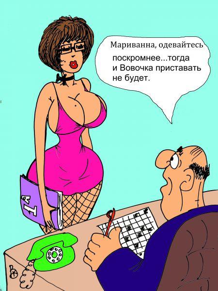 Карикатура: Добрый совет, Валерий Каненков
