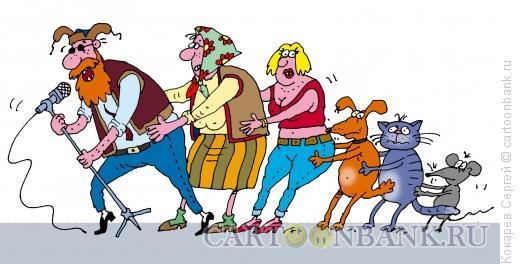 Карикатура: грейтфул дед, Кокарев Сергей