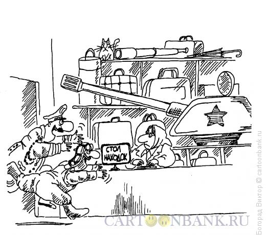 Карикатура: Нашелся!, Богорад Виктор