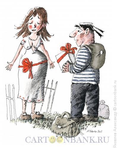Карикатура: Сюрприз, Яковлев Александр