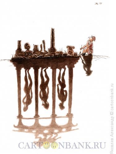 Карикатура: Археолог, Яковлев Александр