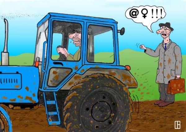 "Карикатура: ""Интеллигент на обочине"" или ""Сука!!"", Олег Тамбовцев"