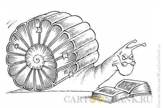 Карикатура: Медленное чтение, Смагин Максим