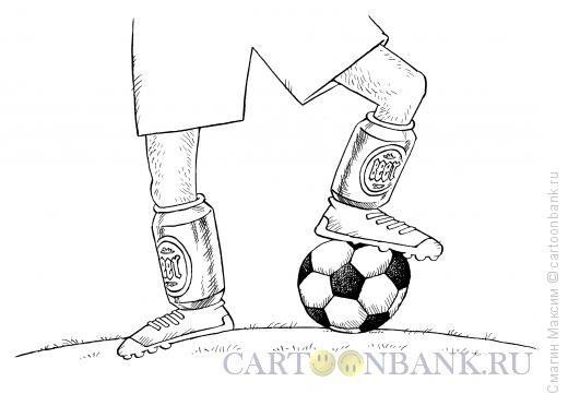 Карикатура: Гетры, Смагин Максим
