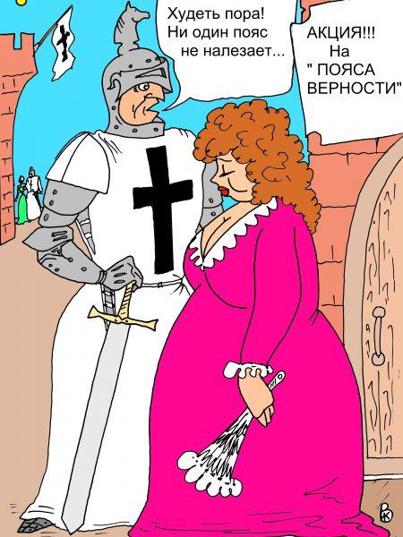 Карикатура: Неувязочка, Валерий Каненков