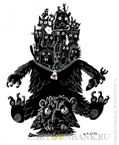 Карикатура: Русский медведь, Яковлев Александр