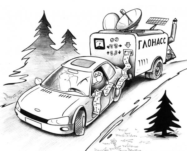 Карикатура: ГЛОНАСС в действии, Сергей Корсун