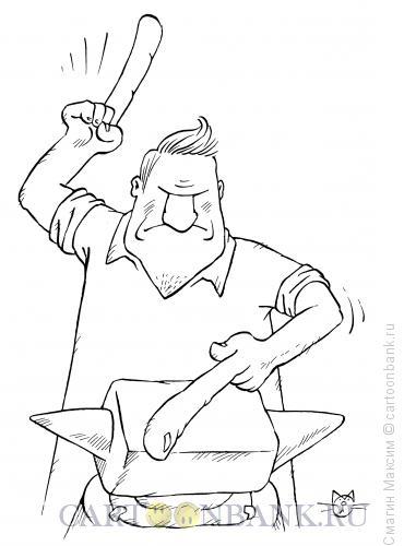 Карикатура: Палец о палец, Смагин Максим