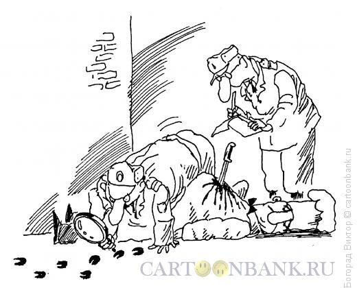 Карикатура: Подозрительные следы, Богорад Виктор