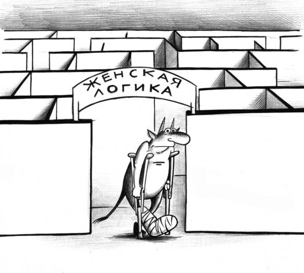 http://www.anekdot.ru/i/caricatures/normal/13/4/22/.jpg
